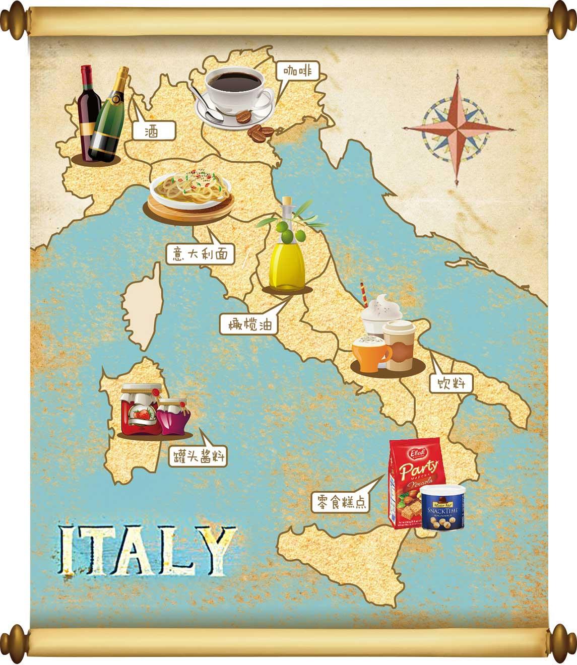 意大利美食地图