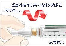 BD MicroFine优锐胰岛素注射笔针头0.25mm(31g)*5mm(7支装)*10盒一次性无菌针(医)