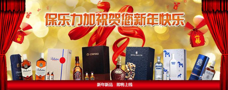 新年产品营销设计素材