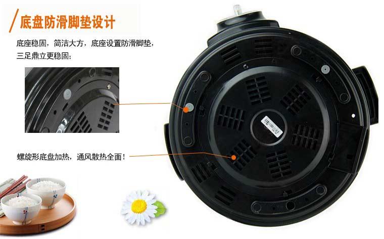 joyoung九阳电压力锅全能王系列jyy-40yj5