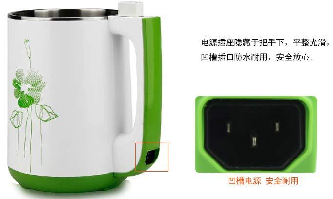 【五一欢乐购】九阳豆浆机dj12b-a800ss不锈钢小容量