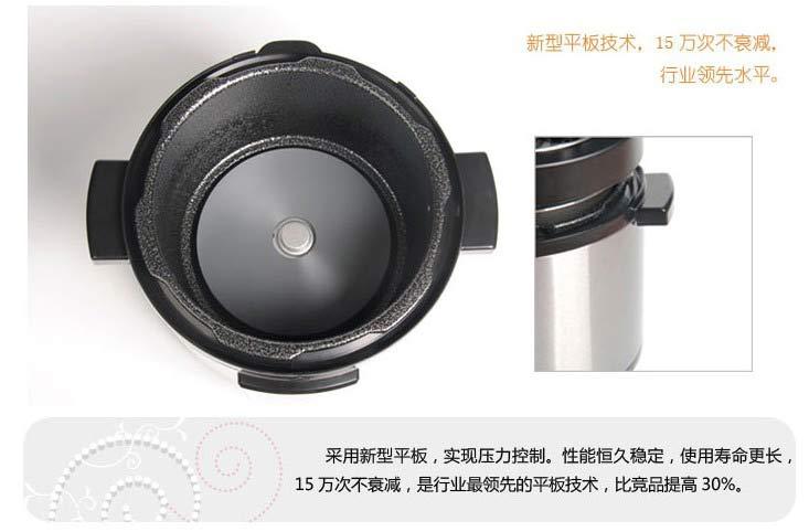 九阳电压力锅jyy-50yl1