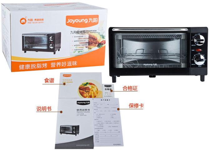 说明书,食谱 九阳电烤箱 kxa09tj02a 九阳电烤箱 kxa09tj02a 控制面板