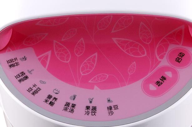 九阳豆浆机dj12b-a11ec(粉色)