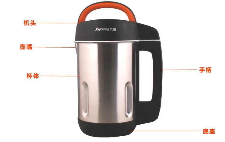 joyoung九阳豆浆机dj12b-a35-厨具-亚马逊中国