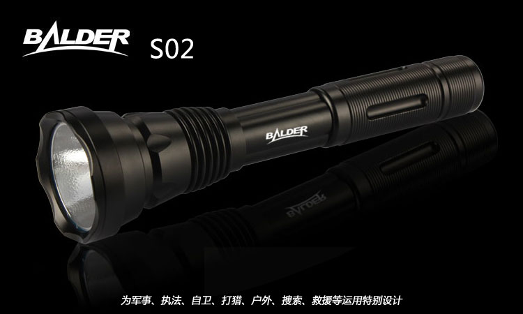 balder博德s02专业警用战略led强光手电筒|报价489