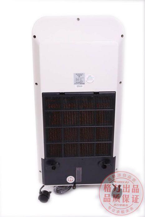 格力牌蒸发式冷暖风扇ks-0601rd