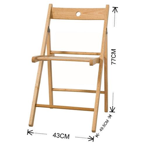 好事达实木折叠椅8130