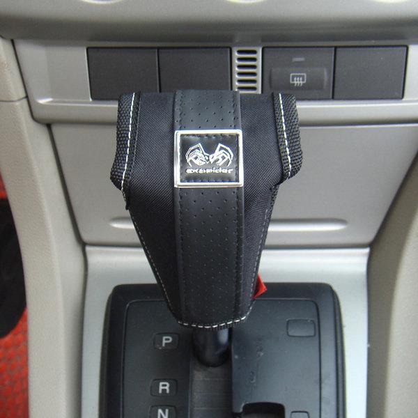 瑞司 伊仕百得系列 AES2 KC202 第二代自排档头护套
