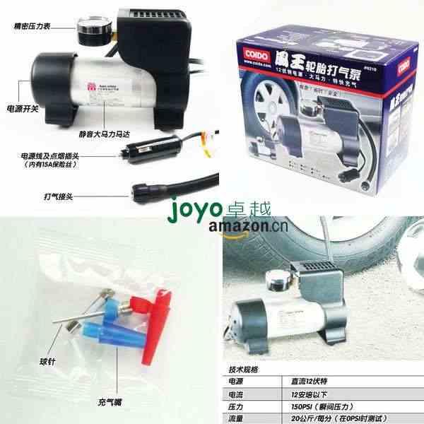 三项气泵接线盒接线图