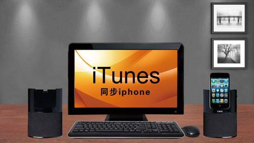 正品cawa卡沃IPH0301便携式iphone音响    299元包邮