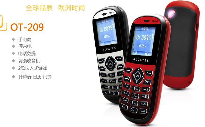 > 阿尔卡特 ot209手机(大按键 fm收音机 假来电 银色) a er ka te ot2