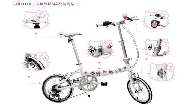 速折叠车 白 可爱的hello 图标; hello kitty 16寸手绘风6速自行车