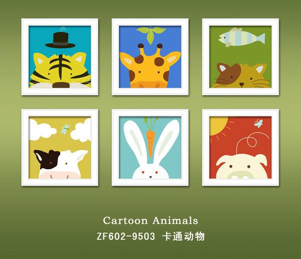 幼儿园主题墙卡纸边框设计图片
