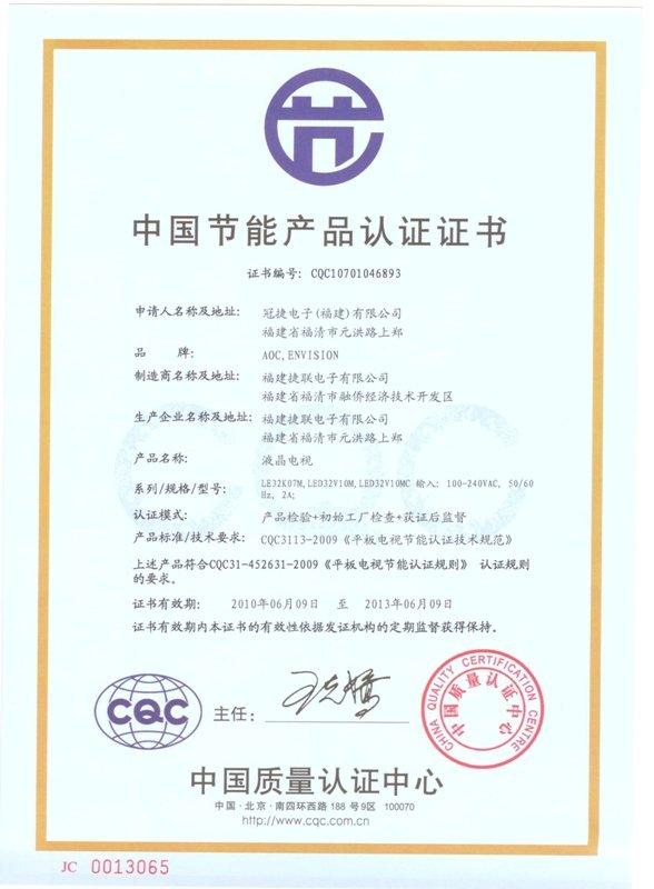 aoc 32英寸led液晶电视le32k07m