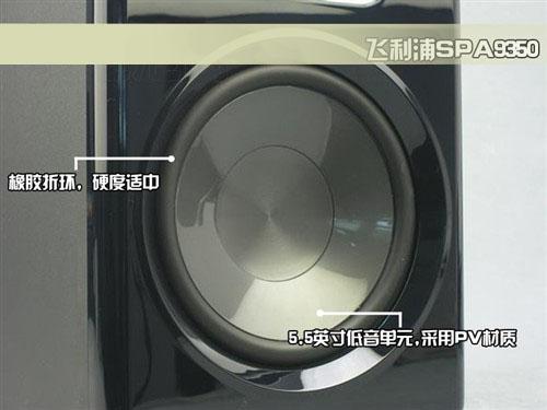 飞利浦 Philips 2.1 1音箱 SPA9350 黑色 5.5英寸低音扬声器 钢琴烤漆高清图片