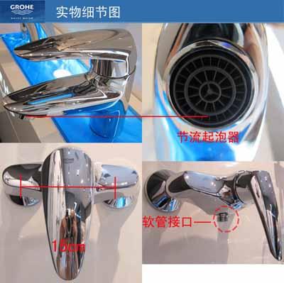 备注:面盆龙头冷热水管长度为:30cm 安装时需配2个3*4高仪角阀