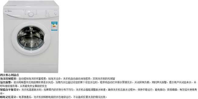 3公斤全自动滚筒洗衣机