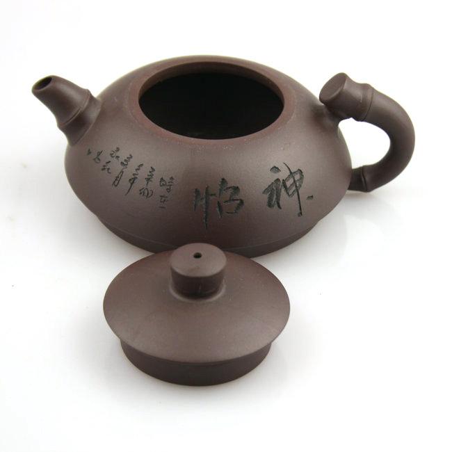紫艺紫砂壶陆彩琴紫砂作品扁壶之神怡 180ml 优秀陶艺家 工艺美术师