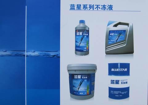 蓝星 汽车防冻液冰点-25℃ 不冻液4kg装(独有ms202组合配方 全面保护