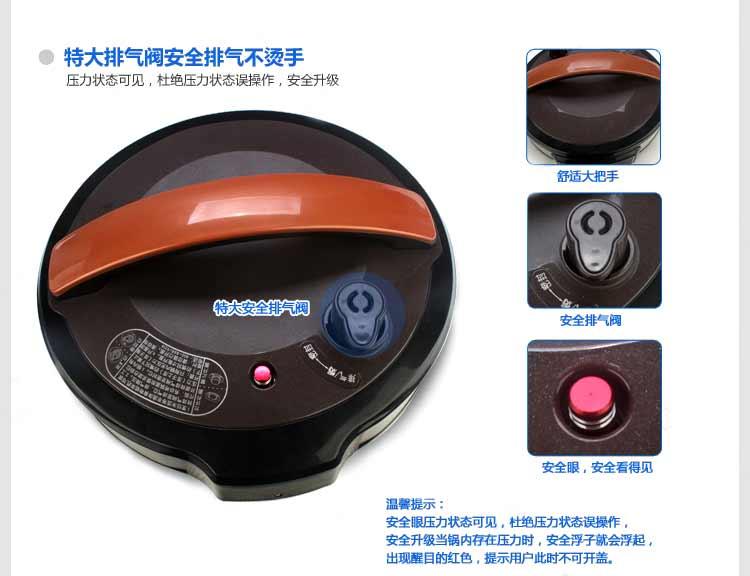 midea美的电压力锅pcs5016报价