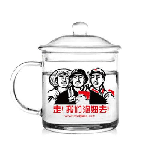 ���鹮lzb)ye&z.a�*2�_zb347 玉液耐热玻璃水杯(泡妞去)700ml ming shang de zb347 yu ye