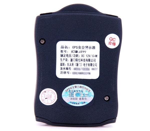 车载电子狗电子雷达测速预警仪