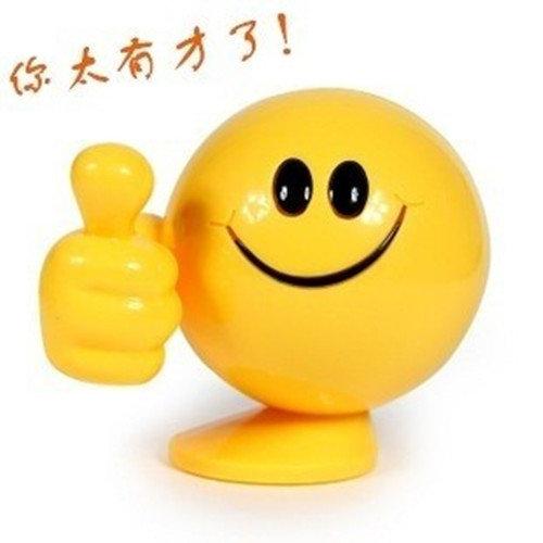 �yf�zf��o.�)�yi&�l$zd�_2 柠檬味 黄色) yi ge da mu zhi fang xiang ji ( qi che xiang gao