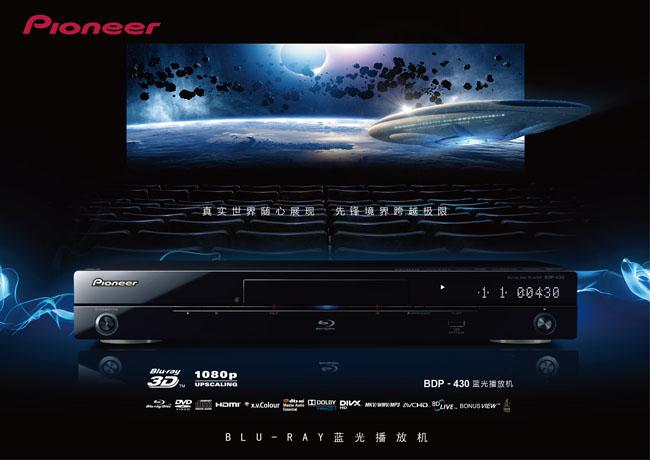 蓝光网络高清播改�._0) divx播放功能 lan网络端口 3d 蓝光播放及还原 hdmi 1.