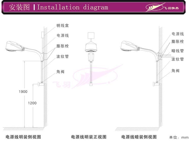 > 飞羽kdr-17电热水龙头电热水器 冲凉宝 1秒即热功率0-6kw无级调节