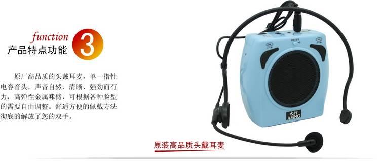 asing 大行 可插u盘,读卡器 多功能扩音器 s-1003 (蓝色)