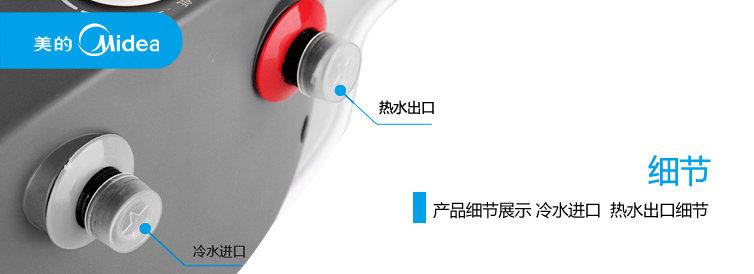 包装清单 电热水器 × 1 单向安全阀 × 1 使用说明书 × 1 膨胀螺栓图片