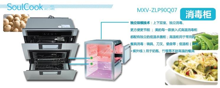 方太c21dw-q电磁炉电路图