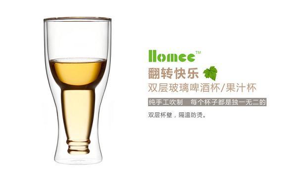 homee翻转快乐双层玻璃啤酒杯果汁杯(荷木棠)