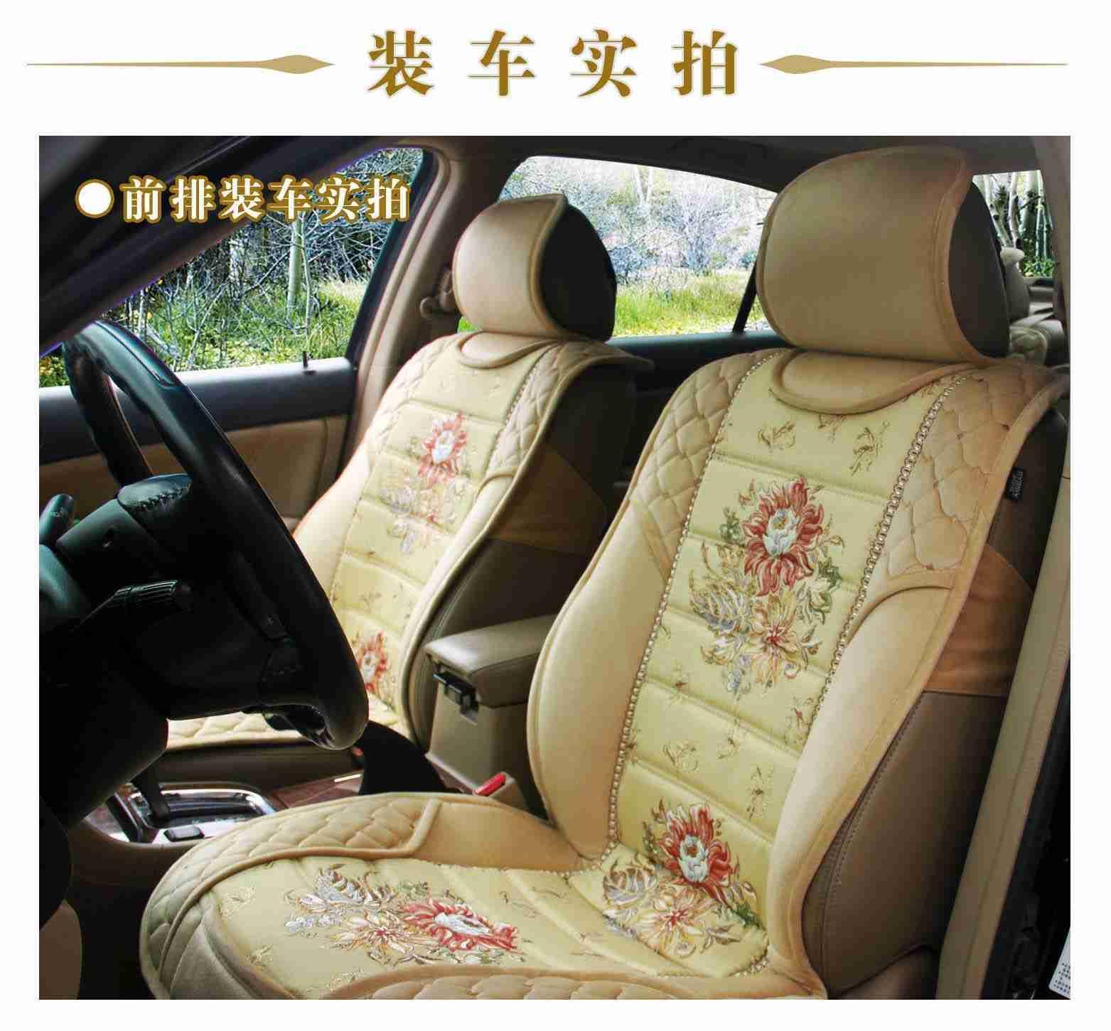 女士汽车欧式座套图片大全图片