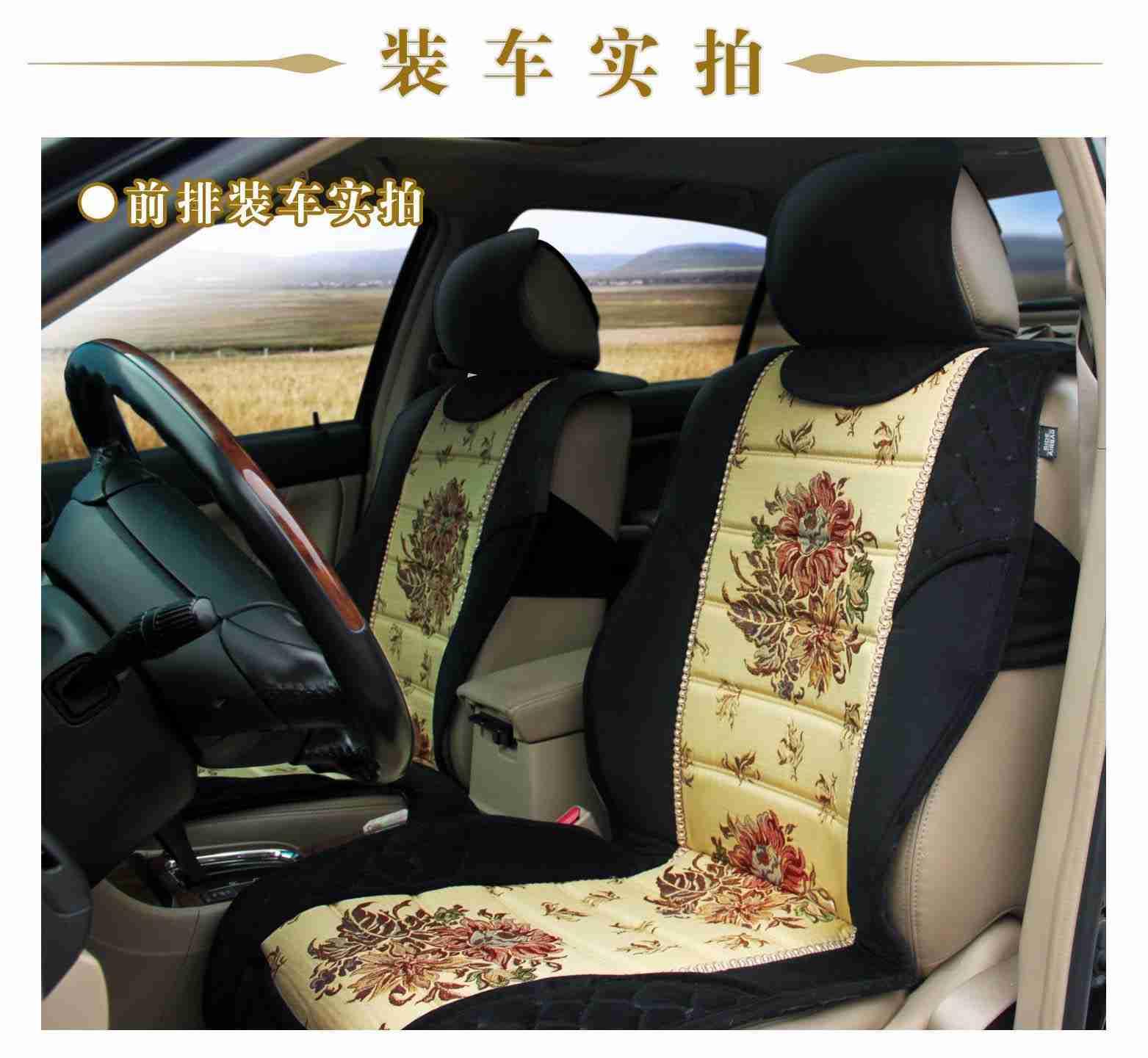 艺芙蓉 yfr-zd-016d 高级汽车坐垫 欧典系列四季通用坐垫 黑色