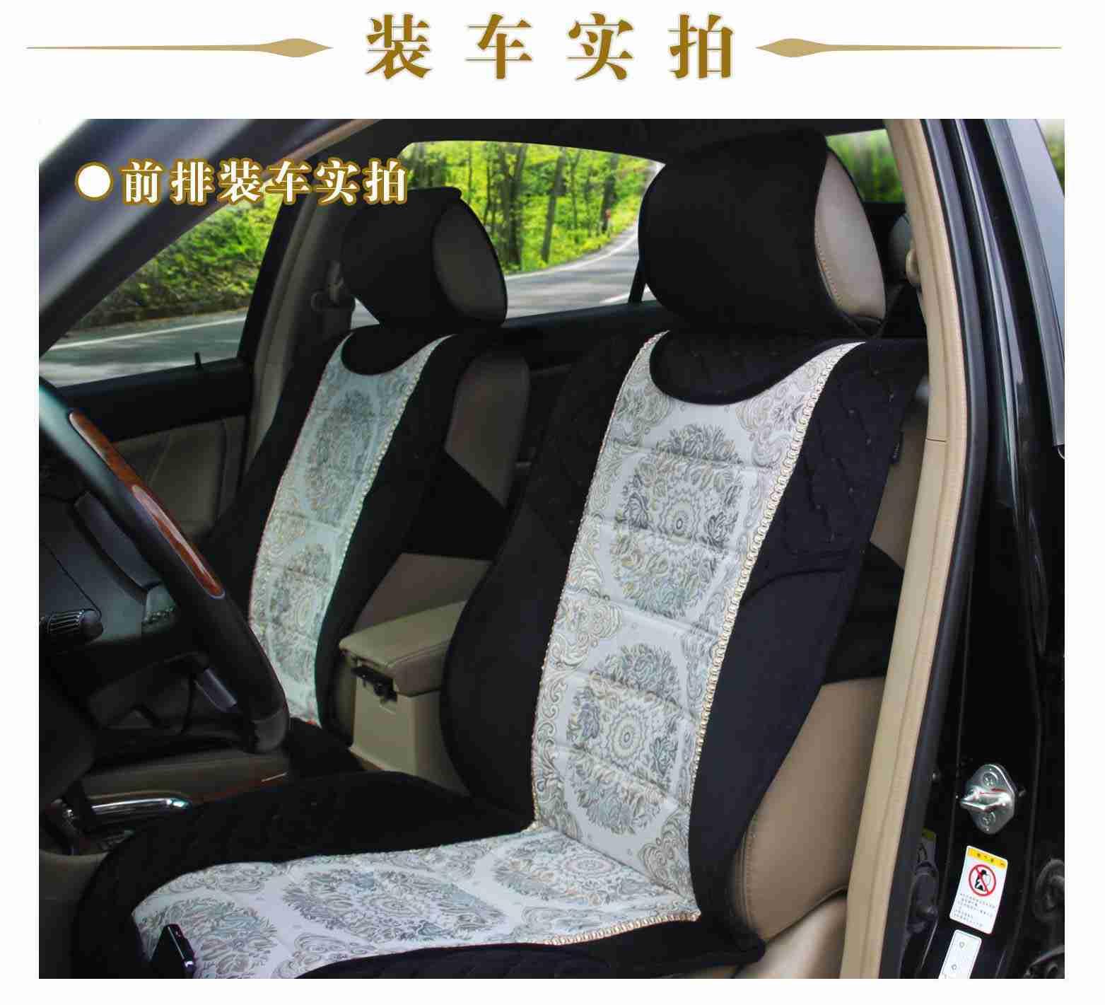 艺芙蓉 yfr-zd-016e 高级汽车坐垫 欧典系列四季通用坐垫 黑色
