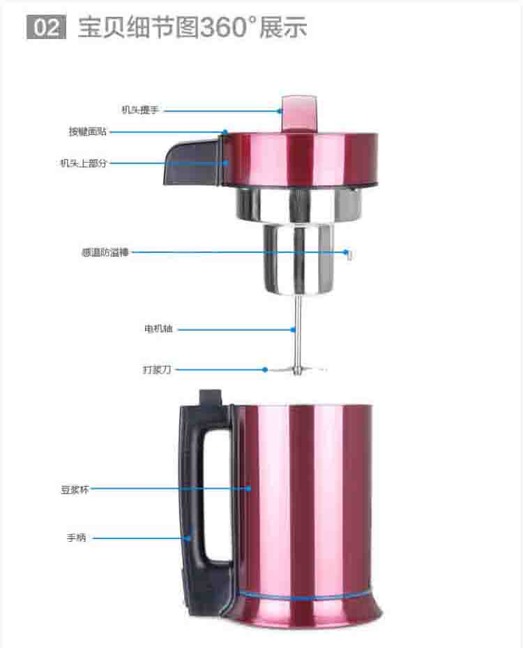 midea美的豆浆机dj12b电路原理图