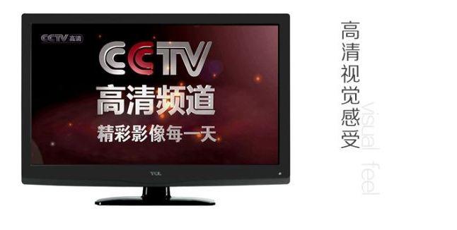 tcl 32英寸液晶电视l3210cds | adquisitio