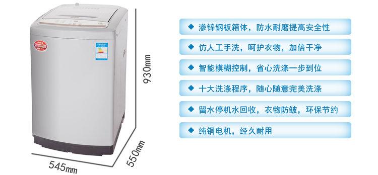 金羚洗衣机 xqb62-h53f