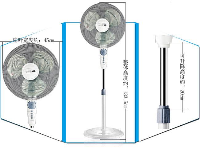 [当当自营]singfun 先锋 遥控式落地扇fs40-10ar 电风扇专利连接头