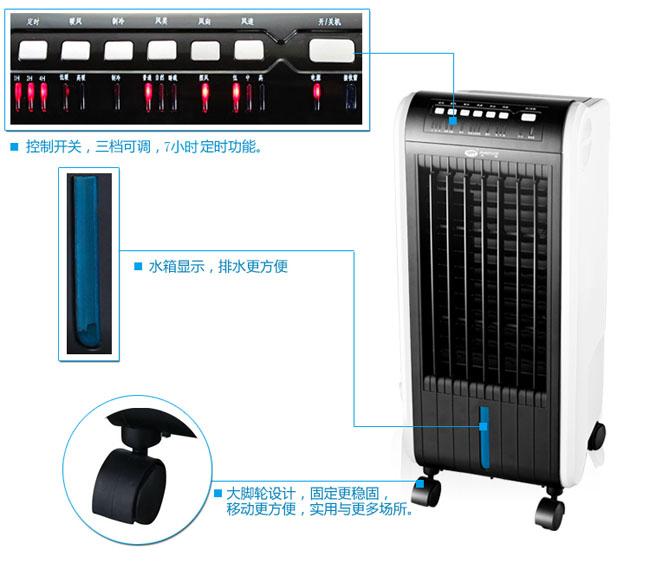 先锋静音遥控单冷风扇家用加水制冷空调扇冷风机dg1003包邮正品