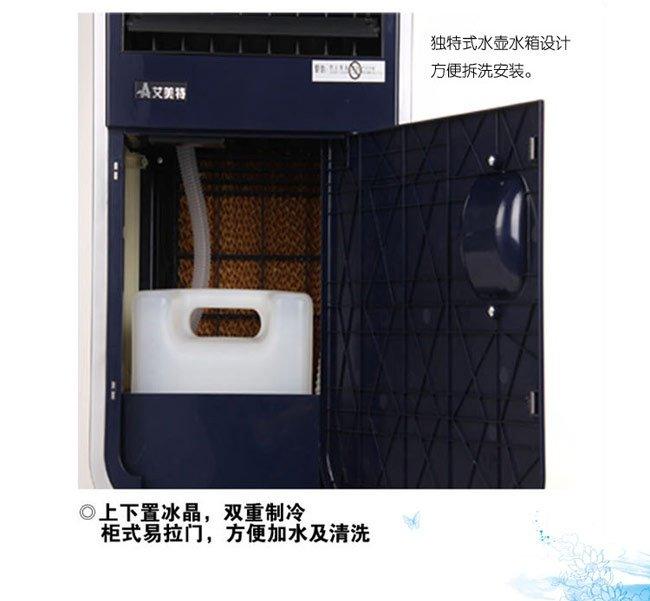 艾美特冷暖空调扇cfh03-10-厨具-亚马逊中国