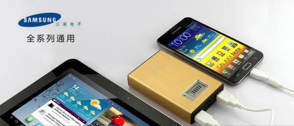 pineng品能pn-910移动电源手机充电宝(超大容量11200毫安香槟金)品能