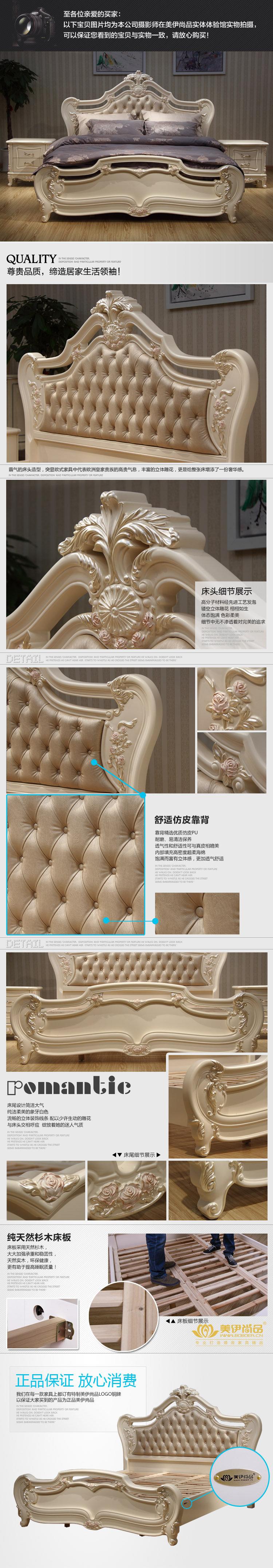 美伊尚品奢华1米8白色欧式婚房奢华双人床cbc-001