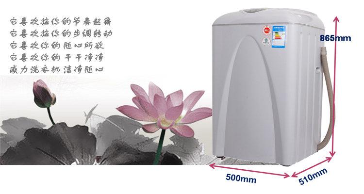 一般洗衣机大多装配po级无防爆结构的普通电容,而威力洗衣机装配的p2