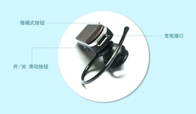 e508双通立体声蓝牙耳机音乐 苹果 三星 htc小米双通道立体声 支持