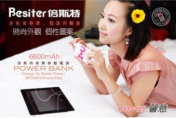 besiter 倍斯特小巧多彩心动礼品移动电源 6600毫安 适用于iphone4s