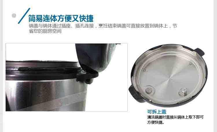 电压力锅 > midea美的电压力锅pcs5017