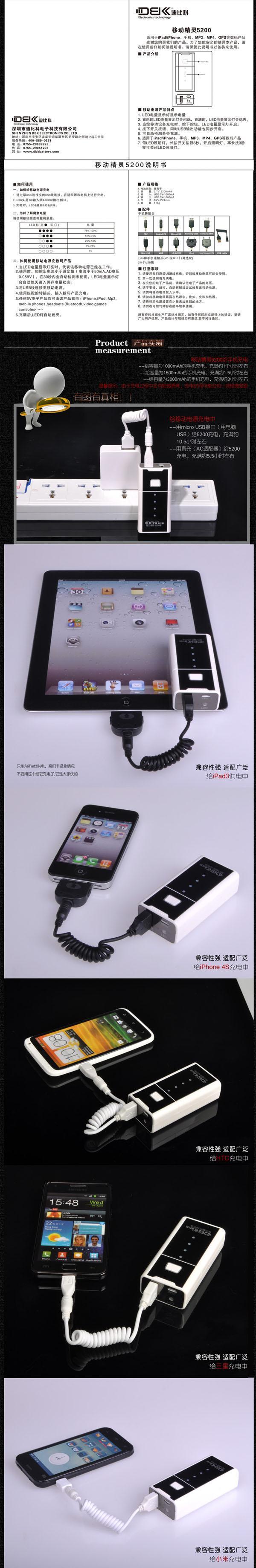 iphone4,三星(i9008除外),htc,黑莓,诺基亚,索尼,lg,摩托罗拉,小米